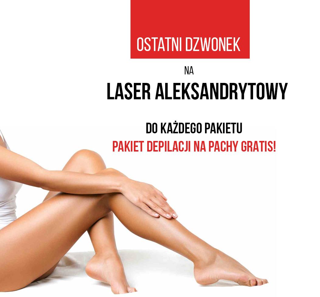 Laser Aleksandrytowy – do każdego pakietu – pakiet depilacji gratis!